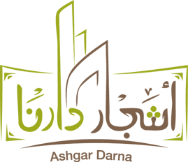 Ashgar Darna Logo