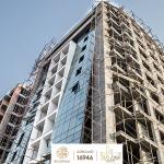 Construction Updates - October 2015